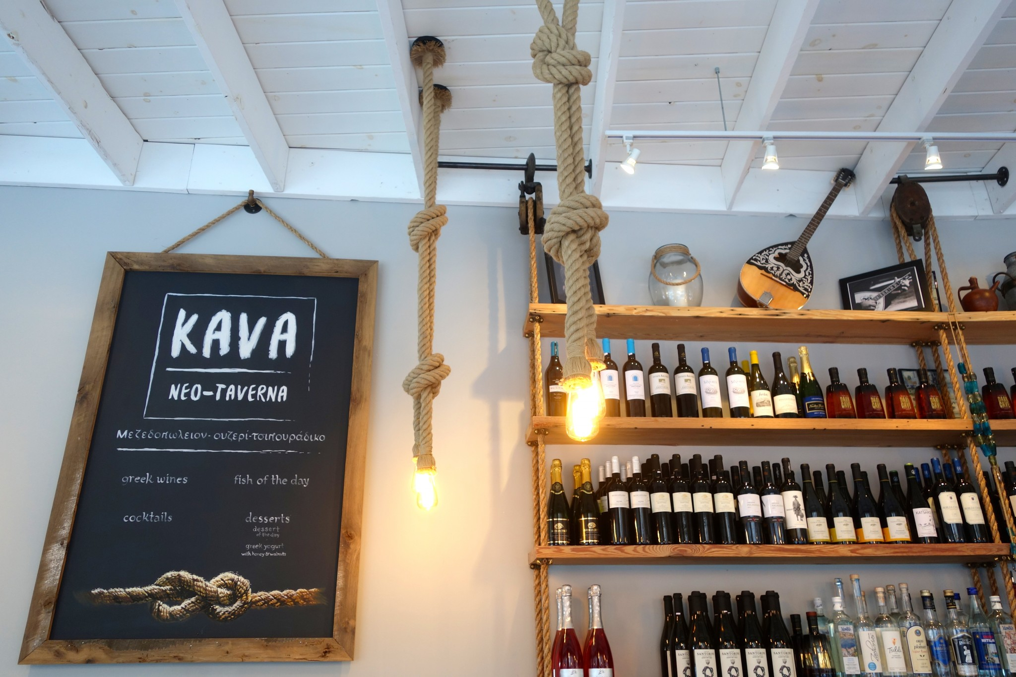 kava, boston, the-alyst.com